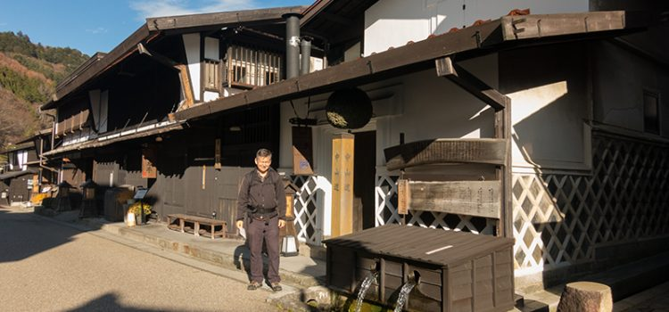 Hiking the Nakasendo Way, Japan: Matsumoto to Kiso-Fukushima