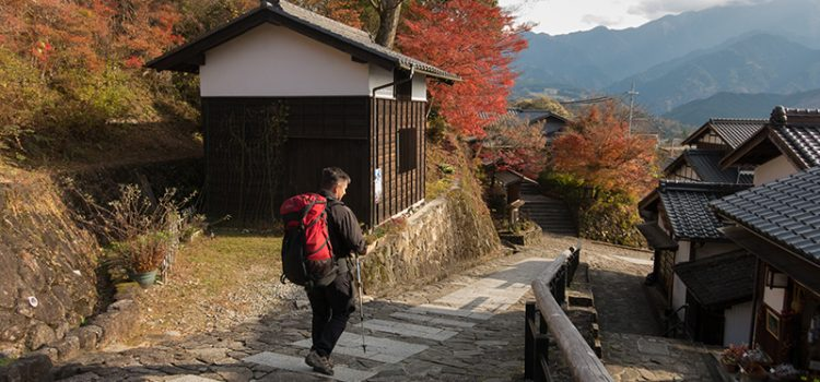 Hiking the Nakasendo Way, Japan: Tsumago to Magome