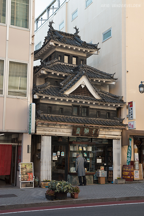 Bookshop in a historic building, Matsumoto.