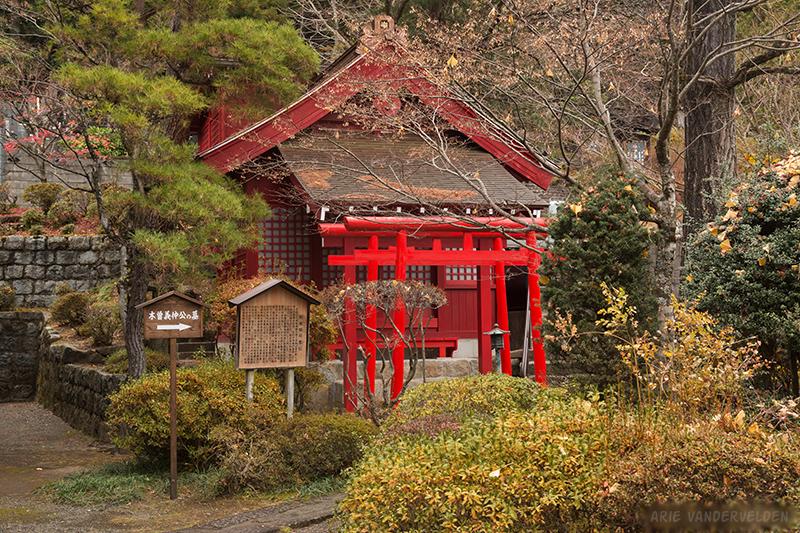 Kozenji Temple.