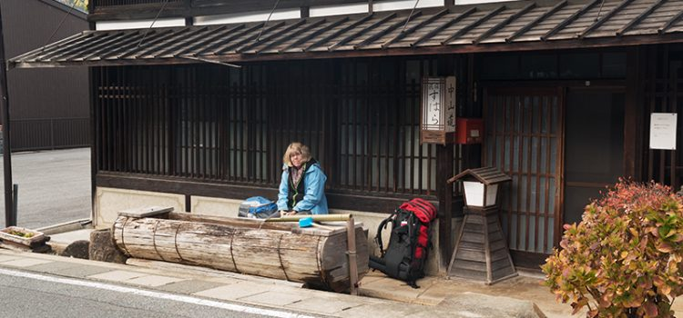 Hiking the Nakasendo Way, Japan: Kiso-Fukushima to Tsumago