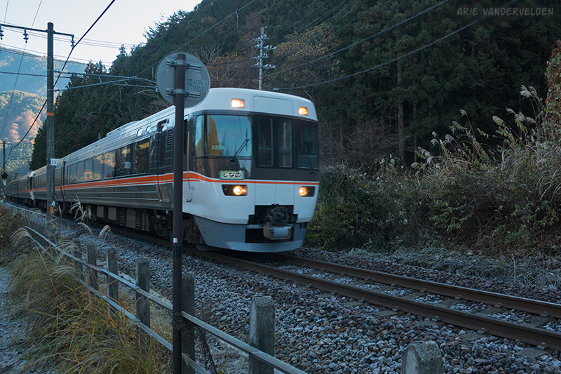 Kiso Valley train line.