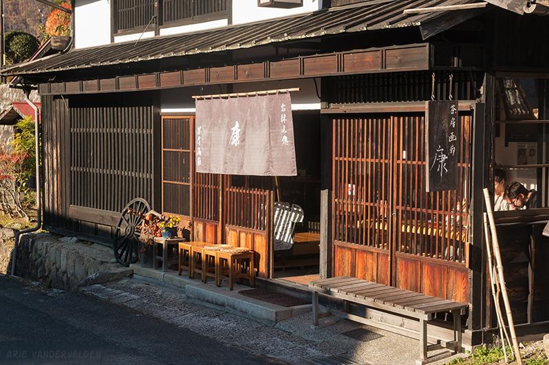 Guesthouse, Tsumago.