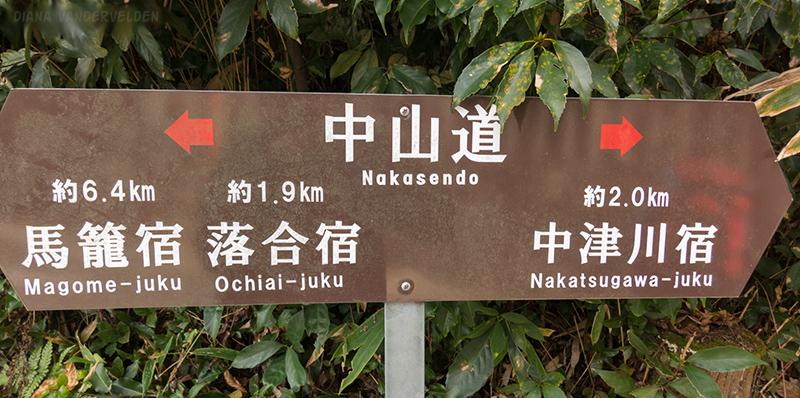 Nakasendo marker.