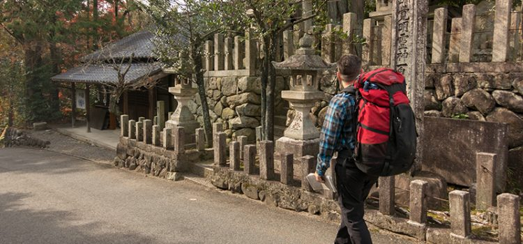 Hiking the Nakasendo Way, Japan: Magome to Nakatsugawa