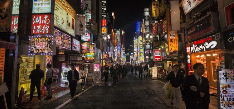 Photo gallery: Tokyo