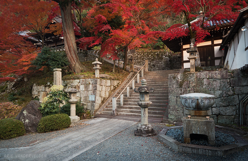 Temple grounds, Chionin.