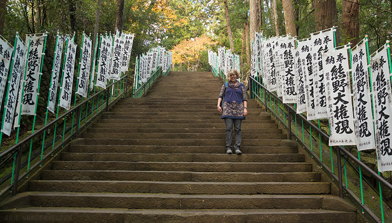 Staircase to Hongu grand shrine.