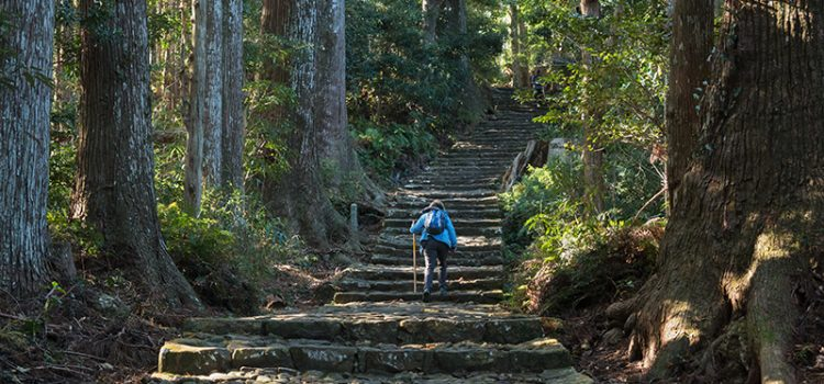 Hiking the Kumano Kodo, Japan: Kii-Kaatsura, Nachisan, Koyasan