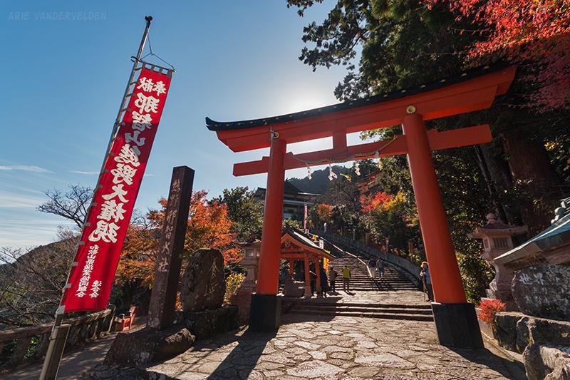 Nachisan grand shrine entrance.