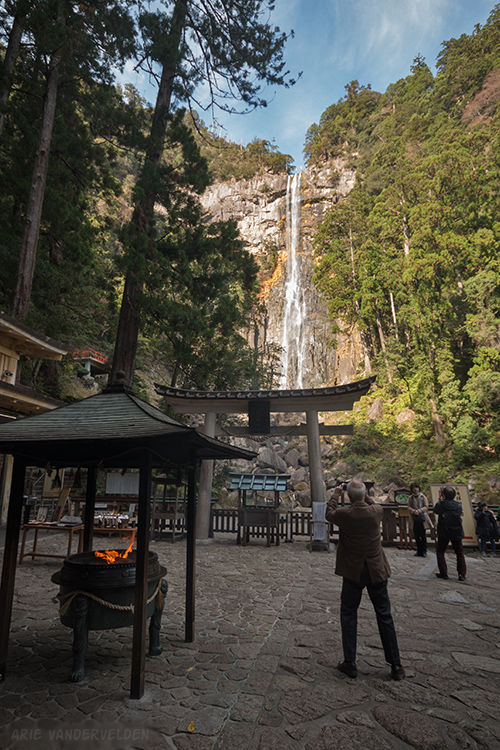 Japan's tallest waterfall.