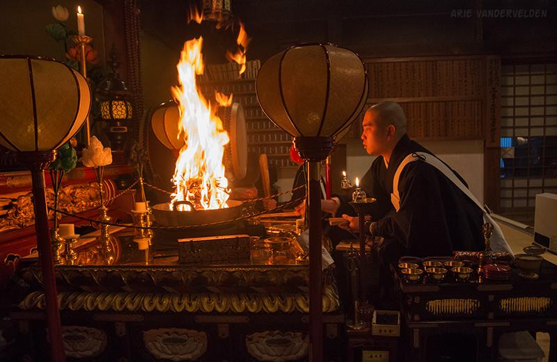Fire ceremony, Kumagaiji.